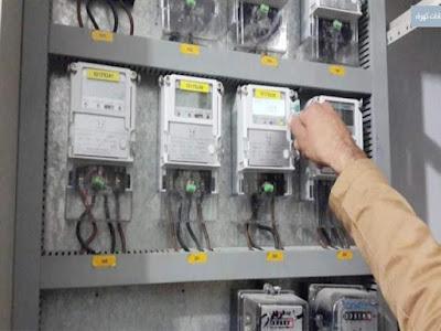 """""""خاتم مستدير"""".. قرار جديد من التموين بشأن عدادات الماء والكهرباء والغاز"""