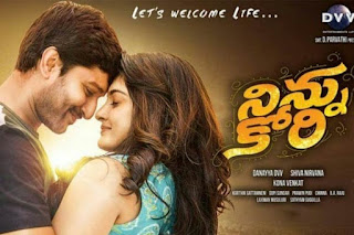 Ninnu Kori Movie Collection Updates And News