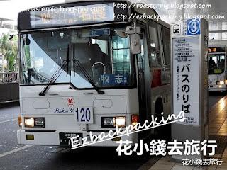 120號沖繩巴士