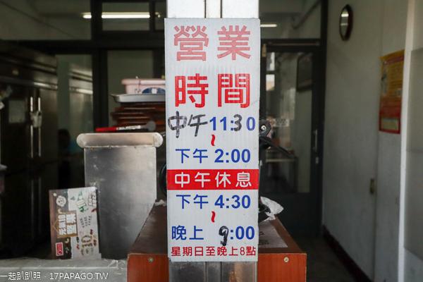 繼宗素食|素圓|臭臭鍋|炒飯|當歸麵線|平價份量足|太平東平夜市對面