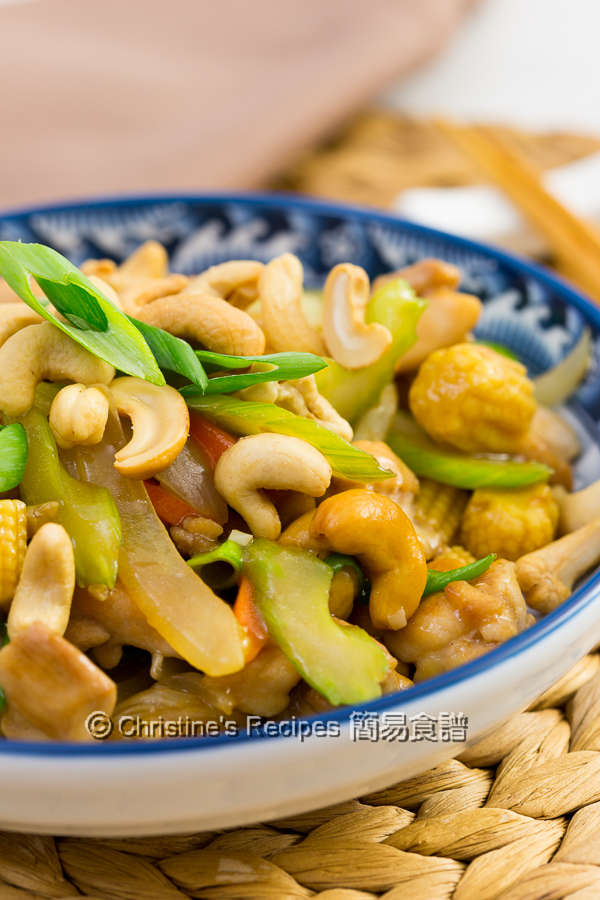 Cashew Chicken Stir Fry04