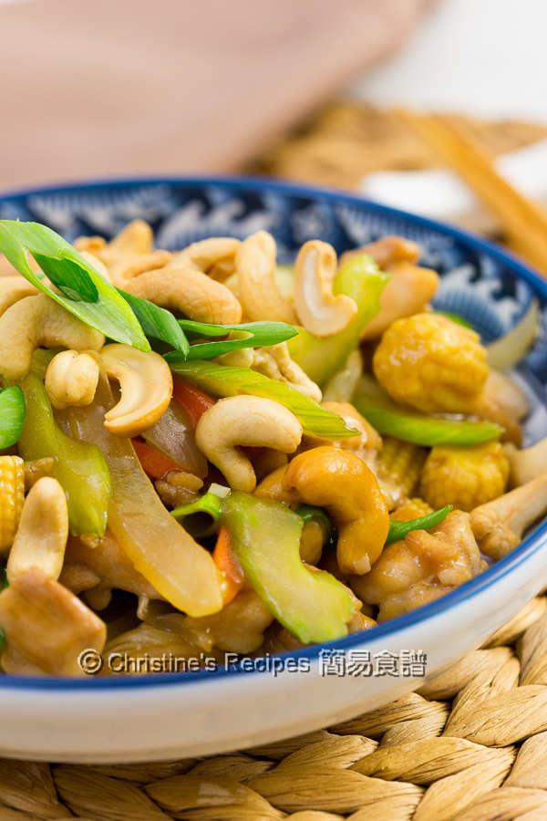 Cashew Chicken Stir Fry04