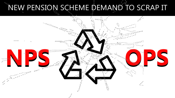 New-Pension-Scheme-Scrap-NPS-OPS