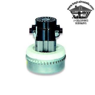 Motor Vacuum Wet & Dry AMETEKSuitable for Automatic Scrubber  موتور ماكينة شفط اتربة ومياه اميتيك برميلية من بيت النظافة