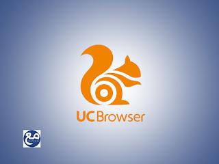 تعرف على مميزات متصفح يوسي براوزر uc browser الجديد 2018