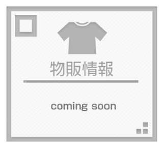 TGS 2016 T-shirt coming soon