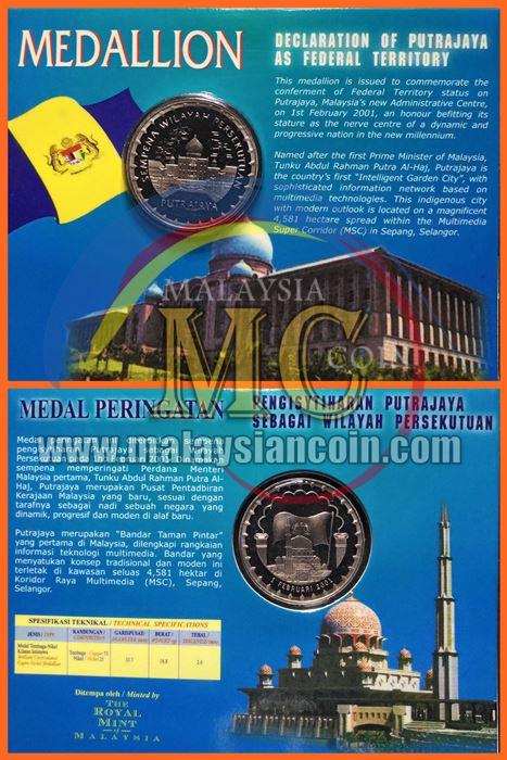Coincard biru putrajaya