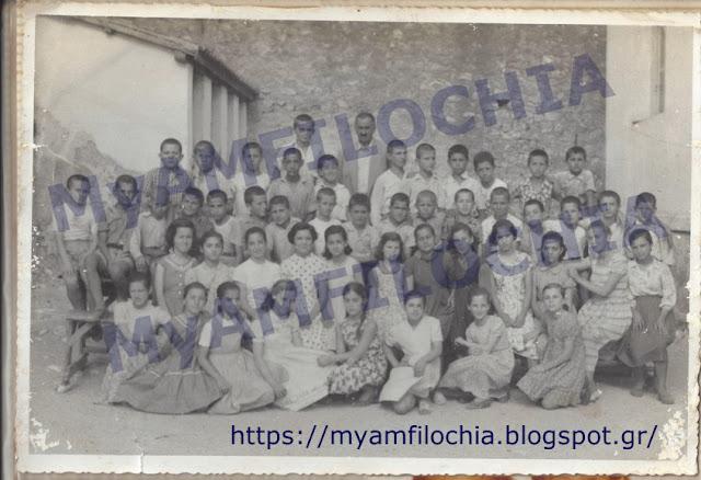 ΣΤ' ΤΑΞΗ Α' ΔΗΜΟΤΙΚΟΥ ΣΧΟΛΕΙΟΥ ΑΜΦΙΛΟΧΙΑΣ 1956-1957