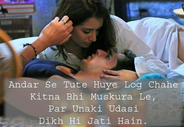 Hindi Yadein Shayari