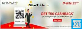 My Airtel App Add Money Offer