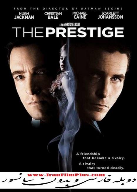 فیلم دوبله: پرستیژ (2006) The Prestige