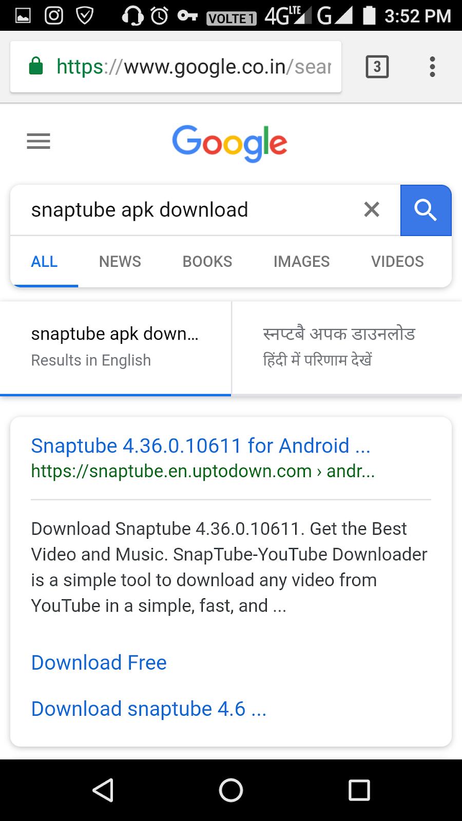 google se whatsapp video kaise download kare