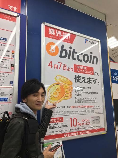 mercato bitcoin magazzino)