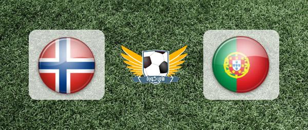 البرتغال والنرويج بث مباشر