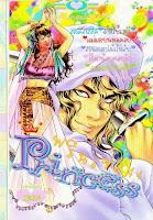 อ่านการ์ตูนออนไลน์ Princess เล่ม 44