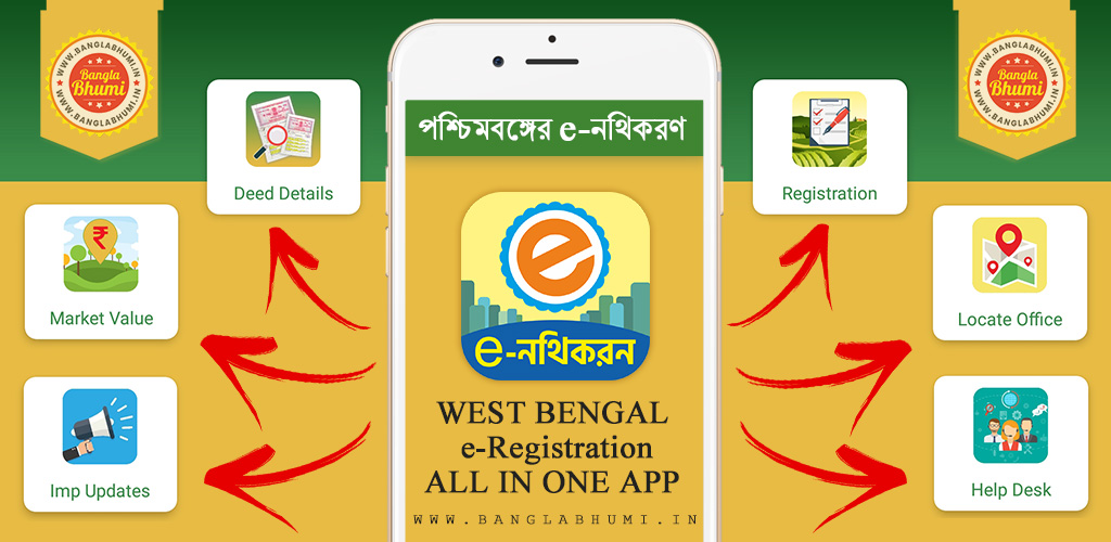 e-Nathikaran Android App Download, West Bengal e-Registration App Free Download