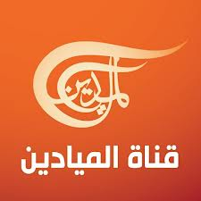 شعار قناة الميادين - Al Mayadeen Tv Logo
