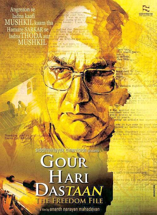 Poster Of Gour Hari Dastaan 2015 Hindi 720p  Free Download Watch Online