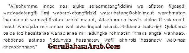 Cara Membaca Doa Selamat Bahasa Indonesia lengkap