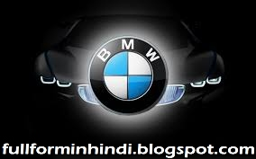 Bmw Full Form >> Bmw Car Ki Full Form Bmw Ka Matlab In Hindi Education Full Forms