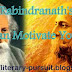 123 Superb Bengali Quotes of Rabindranath Tagore That Can Motivate You or ১২৩ টি রবীন্দ্রনাথের চমৎকার বাংলা বানী যা আপনাকে অনুপ্রাণিত করবে