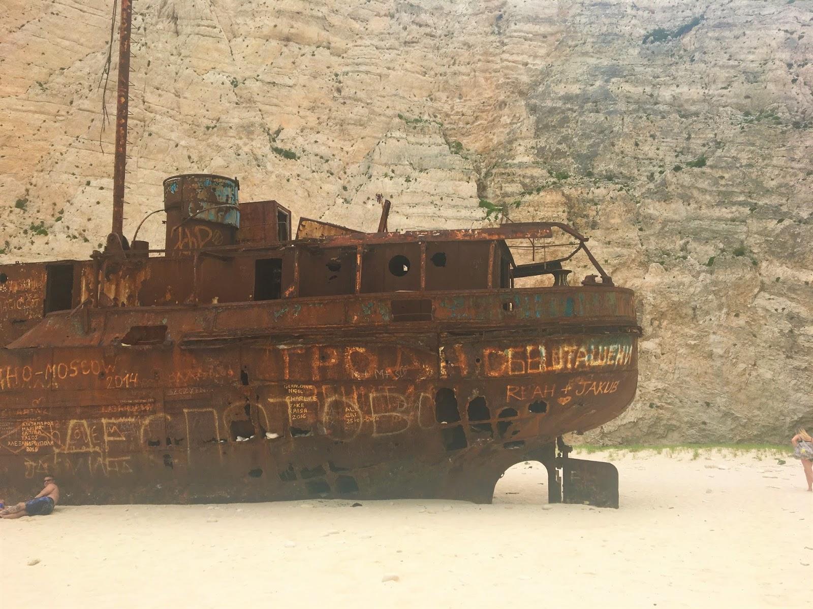 Navagio Shipwreck Beach Zakynthos