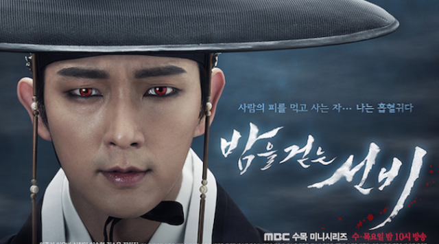 Drama Korea Scholar Who Walks The Night Subtitle Indonesia