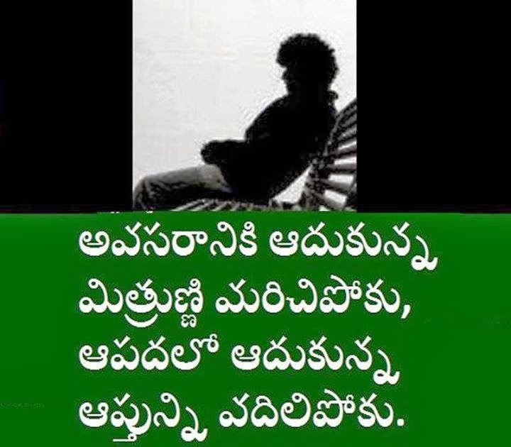 Download Song Quotes: Telugu Mp3 Teluguwap Telugu New Mp3 Telugu Old Mp3