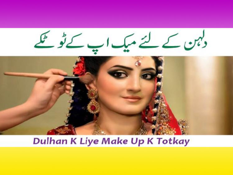 Health Beauty Tips Dulhan Ka Makeup Karne Tarika