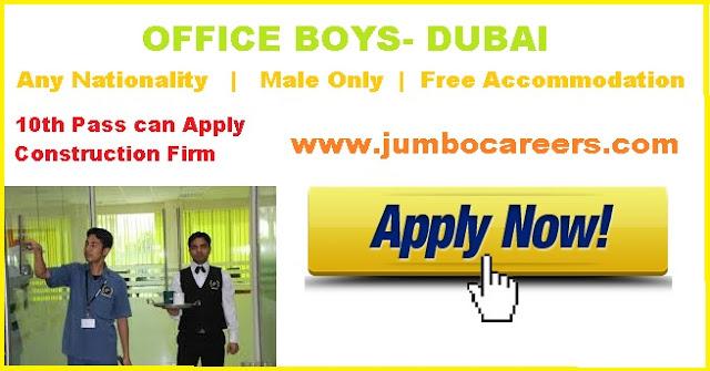 office boys jobs in dubai, office jobs dubai