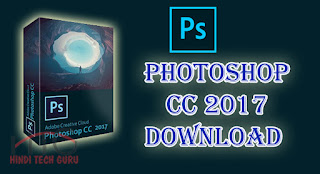 Photoshop CC 2017 Download for Windows