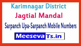 Jagtial Mandal Sarpanch Upa-Sarpanch Mobile Numbers List Karimnagar District in Telangana State