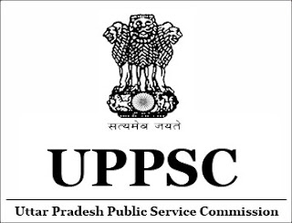 UPPSC Recruitment Vacancy 2017
