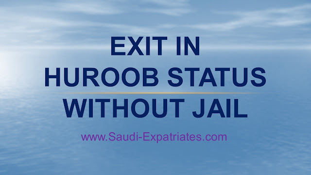 EXIT IN HUROOB WITHOUT JAIL