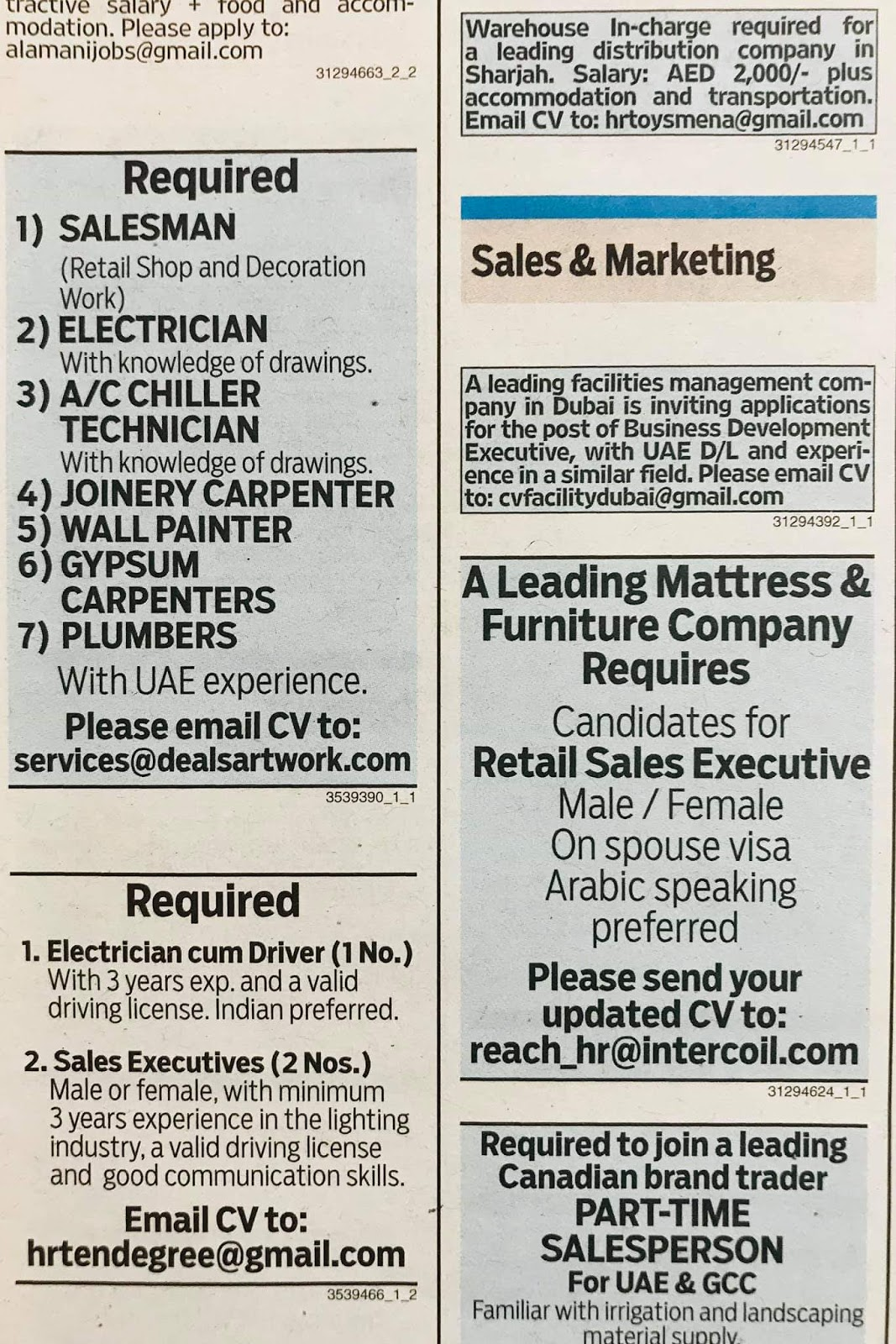 Required Salesman, Sales Executive,electrician, plumbers