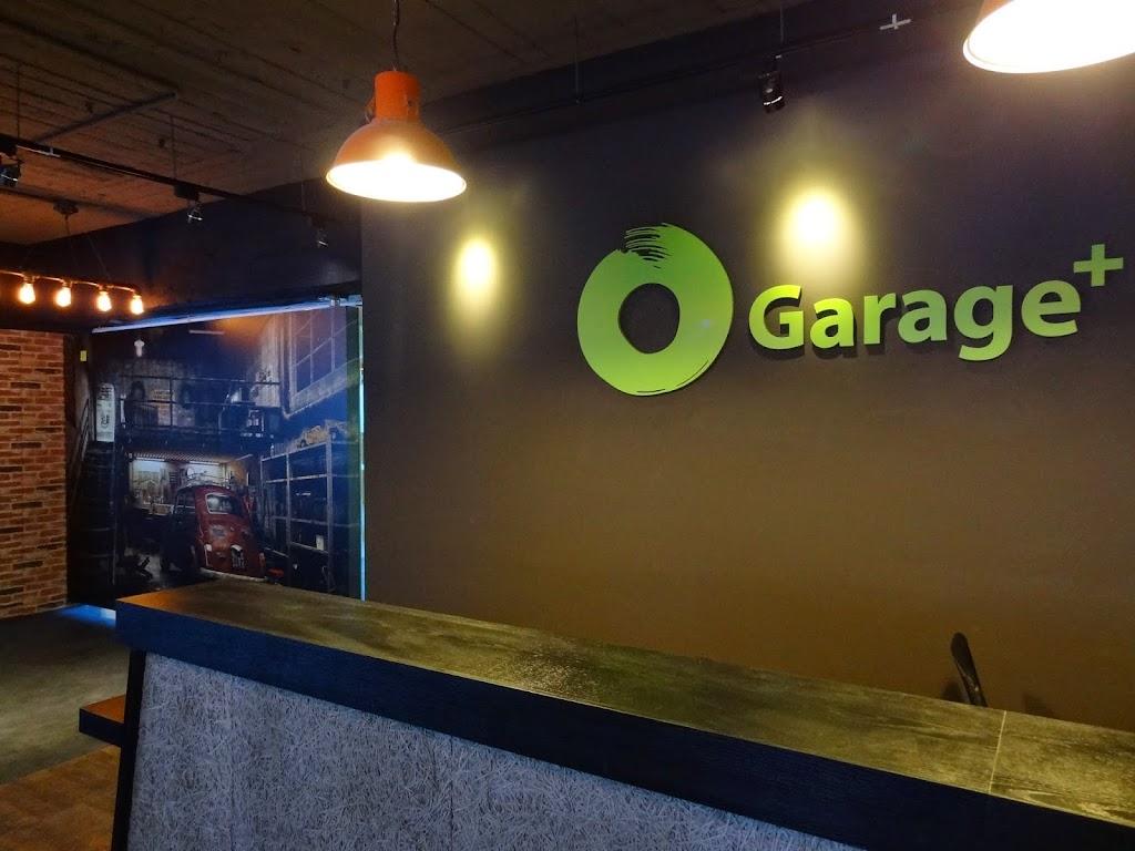 獨家直擊!時代基金會Garage+全新創業育成空間