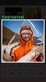 прозрачный лед мужчина держит в перчатках