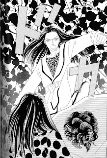 """Reseña de """"No me lo digas con flores #4"""" de Yoko Kamio - Planeta Cómic"""