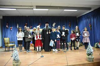 Τα παιδιά των Κατηχητικών Συνάξεων της Ιεράς Μητροπόλεως Κίτρους, Κατερίνης και Πλαταμώνος γιόρτασαν σε μεθεόρτιο χριστουγεννιάτικο πνεύμα