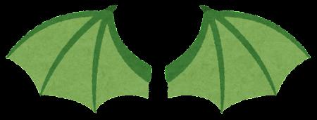 緑のドラゴンの翼のイラスト