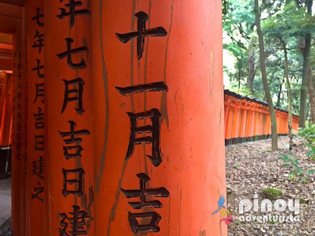 Kyoto Japan Itinerary Travel Guide