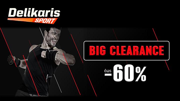 Εκποίηση με Εκπτώσεις έως -60% - Delikaris Sport
