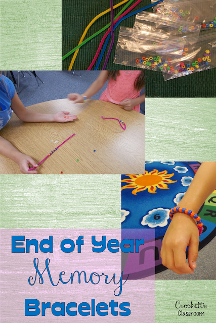 End of Year Memory Bracelets,  students share a memory with each bead.  Fun activity for the last week of school.