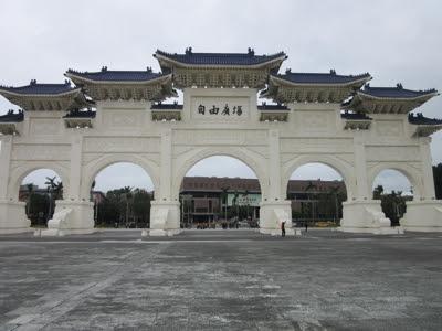 Arco de la Libertad del Salón Conmemorativo de Chiang Kai-shek. Taipei