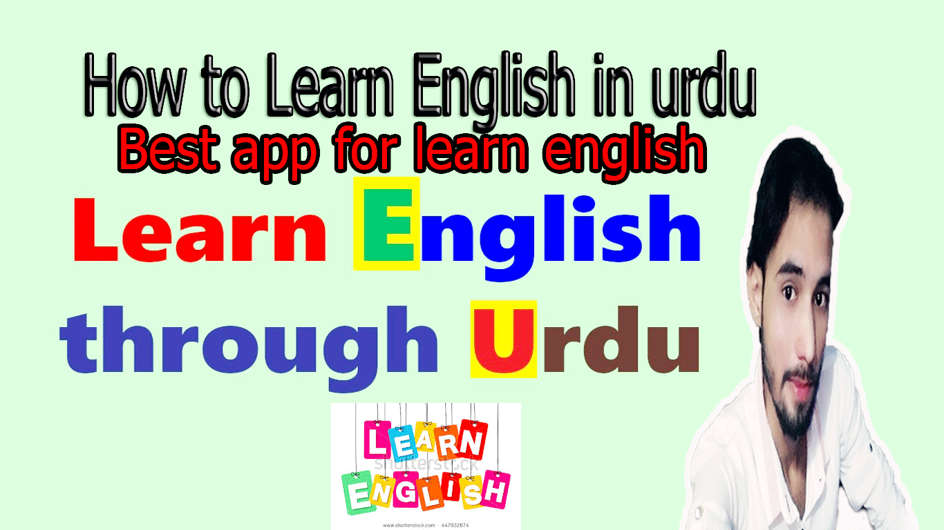 How to learn english in hindi/urdu #best app for learn