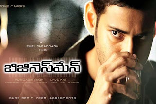 Businessman telugu movie songs sir osthara video song mahesh babu.