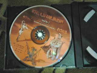 Петька диск 2