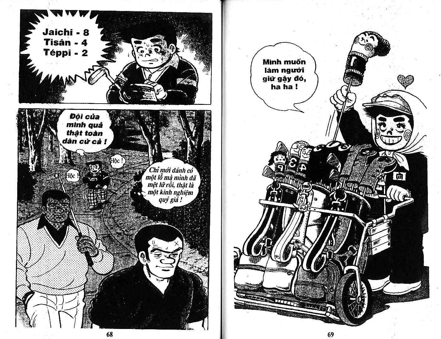 Ashita Tenki ni Naare chapter 28 trang 33