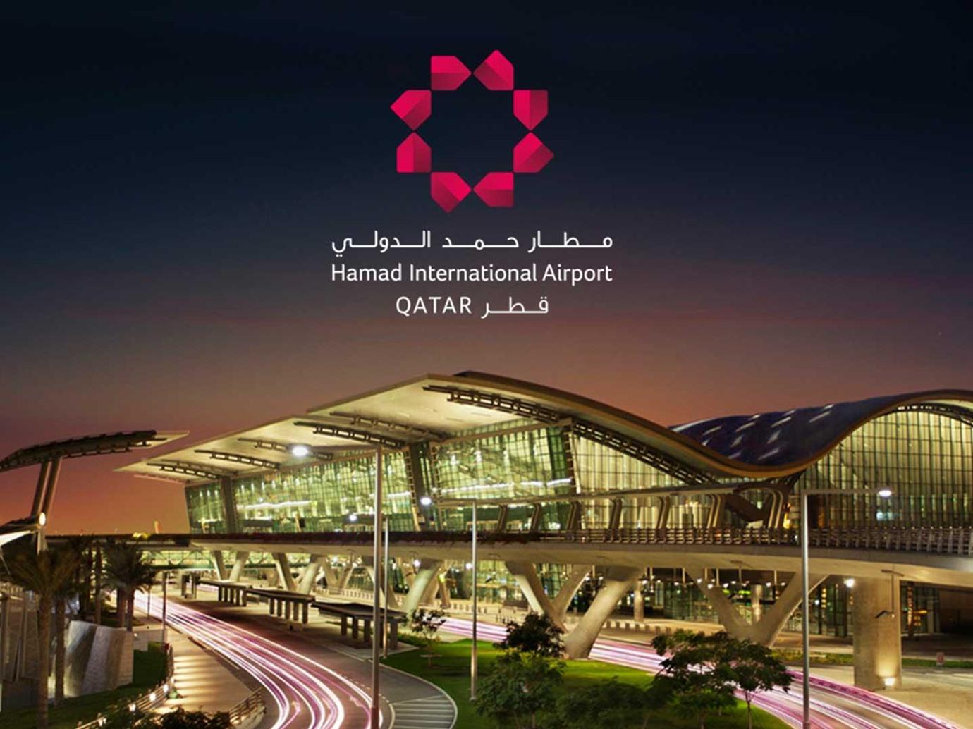 Resultado de imagen para مطار حمد الدولي