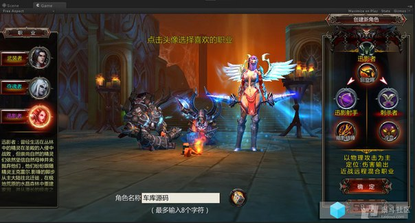 Black Wing Blade 2 Moba Source Code Download Source Code Full Free Unity Game Source Code All Source Code Is Free